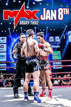 #3: MAX MUAY THAI: Jan. 8