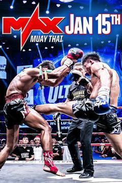 #1: MAX MUAY THAI: Jan. 15
