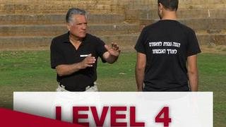 Self Defense Maor : Level 4, FULL PACK