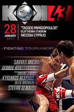 Fightbox KOK World Series in Nicosia Vol. 43