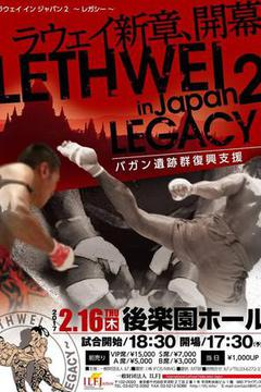 Lethwei Japan 2