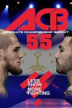 #3: ACB 55: Davlatmurodov vs Berkhamov