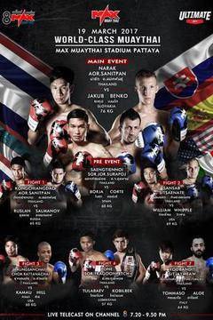 MAX MUAY THAI: March 19