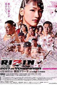 #1: RIZIN 2017 in Yokohama