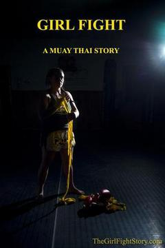 #1: Girl Fight: A Muay Thai Story