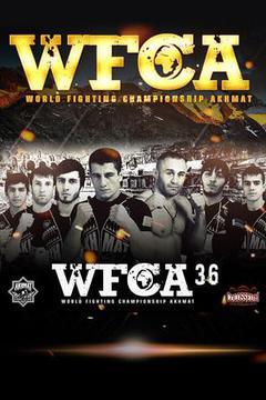 WFCA 36: Battle in Grozny