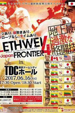 #1: Lethwei in Japan 4 FRONTIER