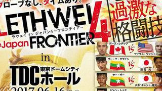Lethwei in Japan 4 FRONTIER