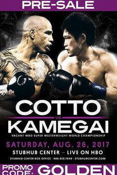 Miguel Cotto vs Yoshihiro Kamegai - Press Conference