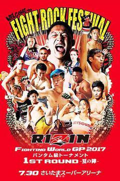 #1: Rizin World Grand-Prix 2017 - Summer