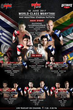 MAX MUAY THAI: June 18
