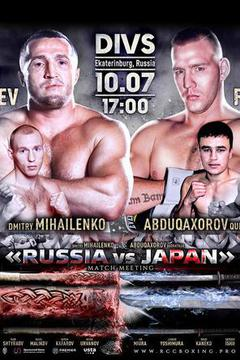 Denis Lebedev vs Mark Flanagan