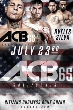 #2: ACB 65: Thiago Silva vs. Batraz Agnaev