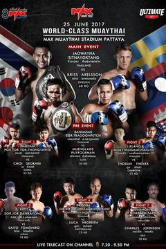 MAX MUAY THAI: June 25