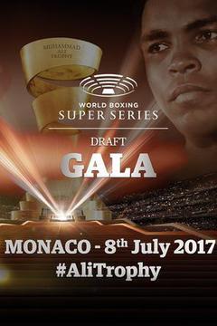 World Boxing Super Series Draft Gala in Monaco