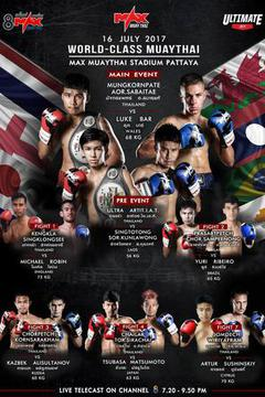 MAX MUAY THAI: July 16