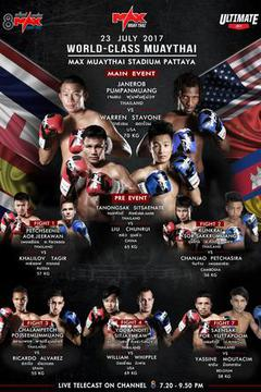 MAX MUAY THAI: July 23