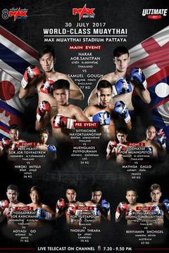 MAX MUAY THAI: July 30