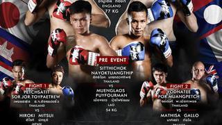 MAX MUAY THAI: July 30