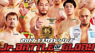All Japan Pro Wrestling 2017 Excite Series - Junior Battle of Glory