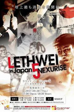 #2: Lethwei in Japan 5 Nexurise