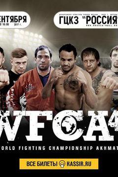 #3: WFCA 42