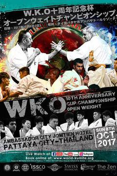 WKO 10 Year Anniversary World Championships