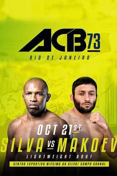 #1: ACB 73: Leandro Silva vs Islam Makoev