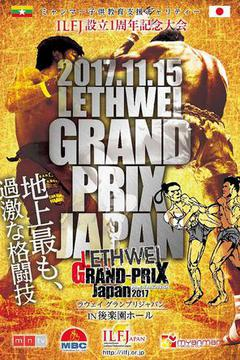 Lethwei Grand Prix Japan 2017