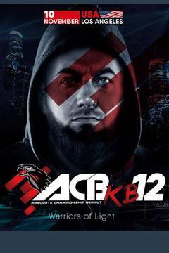 #2: ACB KB 12