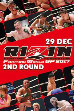 RIZIN FF World Grand-Prix 2017: 2nd Round