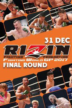 #2: RIZIN FF World Grand-Prix 2017: Final Round
