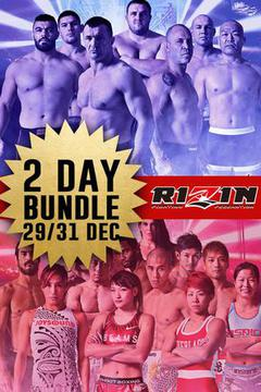 #3: 2-Day Pack: RIZIN FF World Grand-Prix 2017