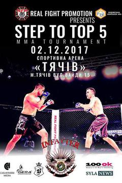Real Fight Promotion: Step to Top 5