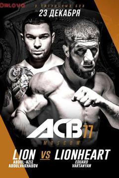 #2: ACB 77: Abdulvakhabov vs. Vartanyan