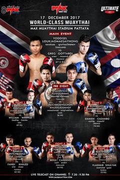 MAX MUAY THAI: December 17
