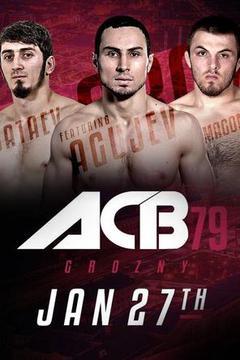ACB 79: Alfaya vs. Agujev