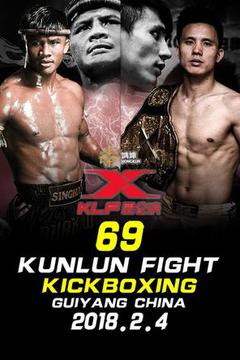 #2: Kunlun Fight 69 Final's Night