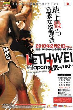 Lethwei 7 Yuki