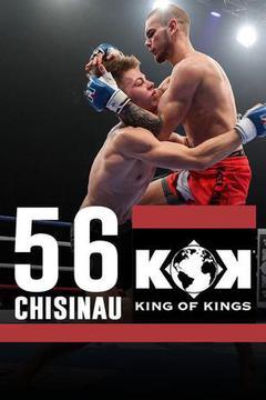 FightBOX KOK Hero's World Series in Chisinau
