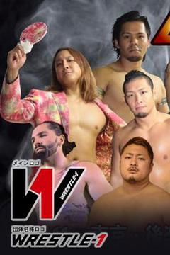 Wrestle-1 Tour 2017 Updraft