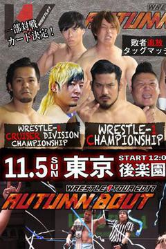 Wrestle-1 Tour 2017 Autumn Bout