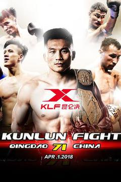 #2: Kunlun Fight 71