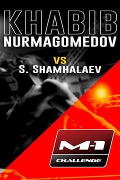 Khabib Nurmagomedov vs Shahbulat Shamhalaev: M-1 2009