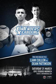 Contenders Kickboxing 2