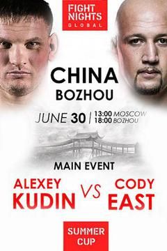 Fight Nights Global China Bozhou (Tape Delay)