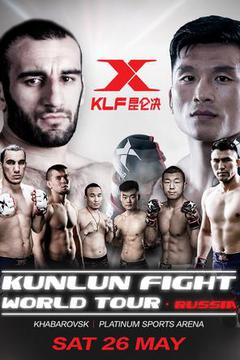 Kunlun Fight World Tour