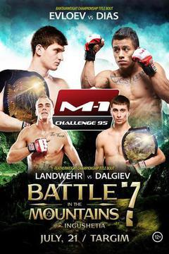M-1 Challenge 95 - Khamzat Dalgiev  vs  Nate Landwehr