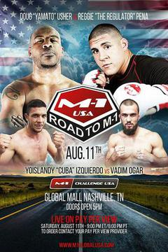 Angel Fights: Road to M-1: USA