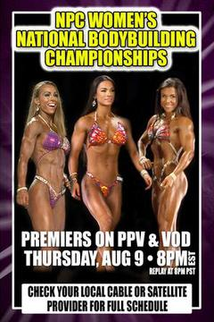 #1: NPC Women's National Bodybuilding Championships